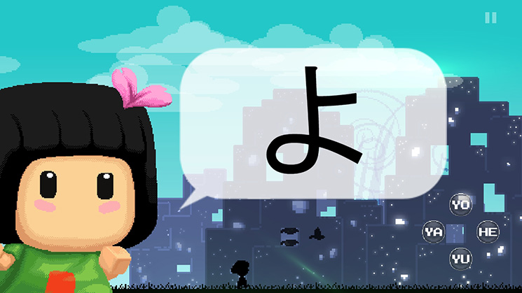 Hiragana Pixel Party Switch